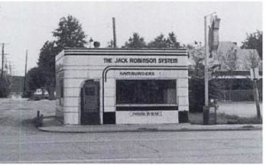 Last Jack Robinson System restaurant in Springfield, in the 600 block of South Grand Avenue East, in 1980s