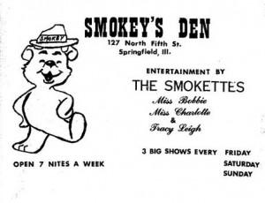 smokey 2