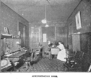admin room